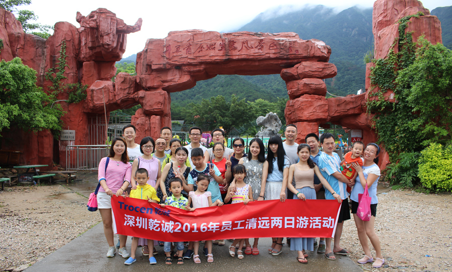Trocen's two-day trip in Qingyuan for 2016